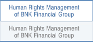 Human Rights Management of BNK Financial Group