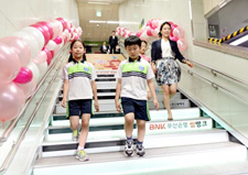 Happiness and Health Charity Stairs photo