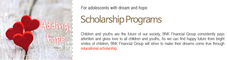Scholarship Programs Activities