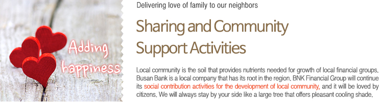 neighbors Sharing and Community Support Activities