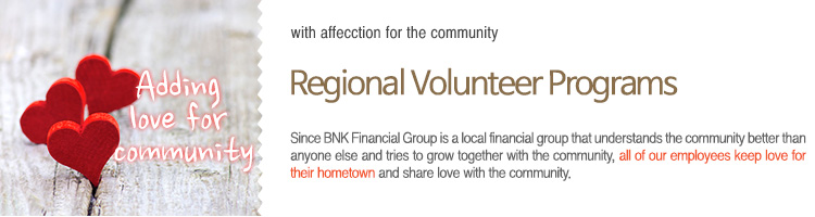 BNK Financial Group Regional Volunteer Group with affecction for the community